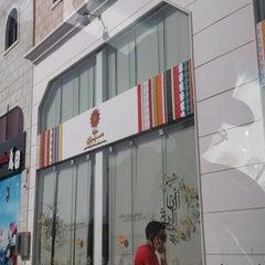 Photo taken at Chez Siran   دارة سيران by Kii M. on 5/26/2013