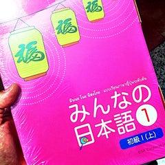 Photo taken at Books Kinokuniya (คิโนะคูนิยะ) 紀伊國屋書店 by Kt W. on 5/21/2014