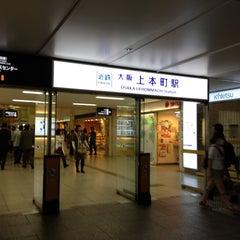 Photo taken at 大阪上本町駅 (Osaka-Uehommachi Sta.) by HIRO H. on 5/12/2013