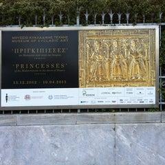 Photo taken at Μουσείο Κυκλαδικής Τέχνης (Museum of Cycladic Art) by FOTOGRAFIA M. on 3/16/2013