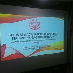 Photo taken at Hotel Putra KL by Senin M. on 11/14/2015