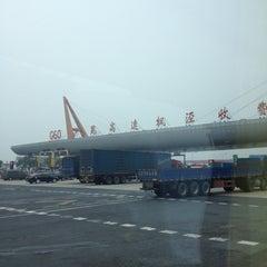 Photo taken at G60沪昆高速枫泾收费站 by Phimchalita P. on 7/4/2014