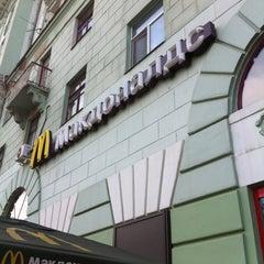 Photo taken at McDonald's by Serega O. on 5/11/2013