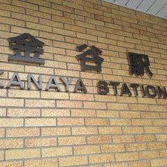 Photo taken at 金谷駅 (Kanaya Sta.) by なー on 8/13/2013
