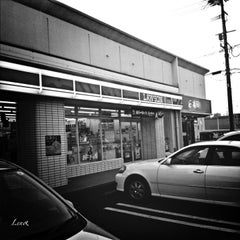 Photo taken at ローソン 水巻梅ノ木店 by Leno M. on 6/27/2014