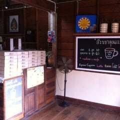 Photo taken at สังขยาคุณแม่ by Wut B. on 10/22/2014