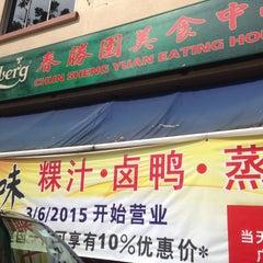 Photo taken at Chun Sheng Yuan Eating House by Tingzhi L. on 6/14/2015
