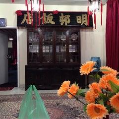 Photo taken at Shangri-la by Ahmed K. on 11/6/2013