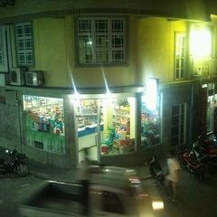 Photo taken at Point Nine Pharmacy by Mohamed S. on 11/18/2012