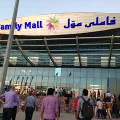 Photo taken at Family Mall by Mohsin K. on 7/5/2013