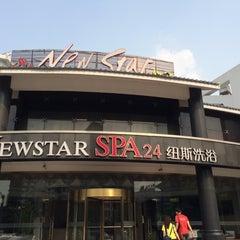 Photo taken at 纽斯桑拿会所 | New Star Sauna by Takumi S. on 5/2/2014