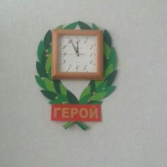Photo taken at БЦ «Александровский» by Irina on 8/19/2013