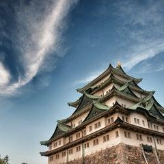 Photo taken at 名古屋城 (Nagoya Castle) by Leynad M. on 10/2/2012