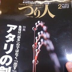 Photo taken at オリオン書房 イオンモールむさし村山店 by 74tak on 1/3/2014