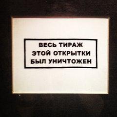 Photo taken at Московский музей современного искусства by MMOMA on 6/14/2013