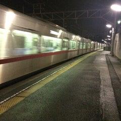 Photo taken at 男川駅 (Otogawa Sta.) by Tommy M. on 12/26/2013