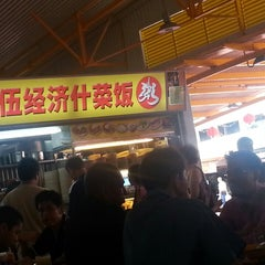 Photo taken at Blk 16 Bedok South Hawker Centre by Icyflame L. on 2/28/2013