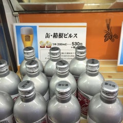 Photo taken at 鈴廣 石橋店 by 2風@ on 8/27/2015