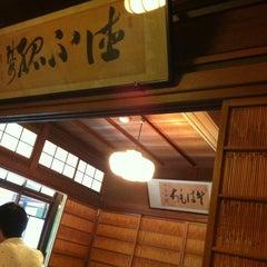 Photo taken at 本家 尾張屋 本店 (Honke Owariya) by Bomy C. on 7/12/2015