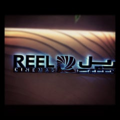 Photo taken at Reel Cinemas ريل سينما by Saleh H. on 11/24/2012