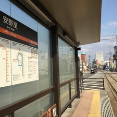 Photo taken at 富山地方鉄道 安野屋電停 by ひび き. on 2/28/2015