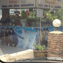 Photo taken at ไก่ย่างนายแสน คลอง 2 by So S. on 3/6/2013