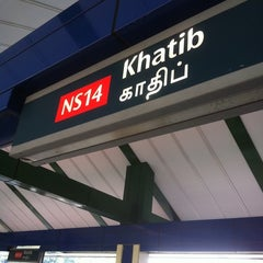 Photo taken at Khatib MRT Station (NS14) by Marina T. on 3/6/2011