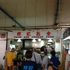 Photo taken at Blk 16 Bedok South Hawker Centre by Jillian L. on 1/15/2012