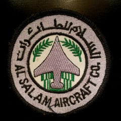 Photo taken at AlSalam Aircraft Co. - HQ by 🔰ℬad☠ℬoyƶ❕❔ on 11/29/2011