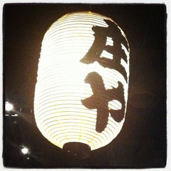 Photo taken at Shoya Izakaya by Amanda H. on 10/15/2011