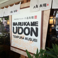 Photo taken at Marukame Udon by Kenneth on 6/1/2012
