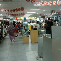 Photo taken at Gramedia by Rizal A. on 7/7/2012