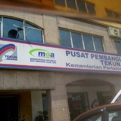 Photo taken at ibu pejabat tekun nasional by Abdul Alim A. on 5/31/2012