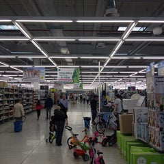 Photo taken at Decathlon by Luca M. on 5/19/2012
