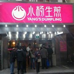 Photo taken at 小杨生煎 | Yang's Fry Dumplings by Ken M. on 11/10/2012
