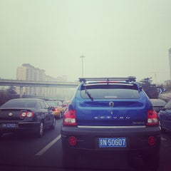 Photo taken at 健翔桥 Jianxiang Bridge by echo m. on 4/21/2013