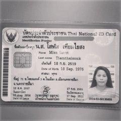 Photo taken at สํานักงานเขตพญาไท (Phaya Thai District Office) by Pl a. on 8/13/2014