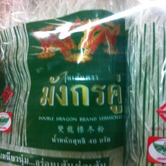 Photo taken at Asian Foods Market by petri l. on 10/5/2012
