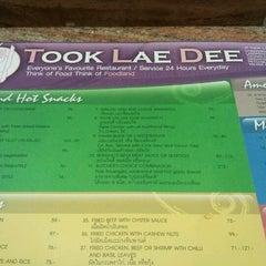 Photo taken at Took Lae Dee (ถูกและดี) by Nata de Coco Natth on 2/2/2013
