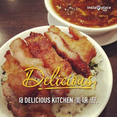 Photo taken at Delicious Kitchen 美味廚 by Augustine T. on 2/16/2013