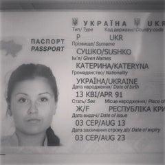 Photo taken at Керченский отдел УФМС России по Республике Крым by Kate S. on 8/26/2013