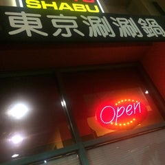 Photo taken at Tokyo Shabu Shabu by Dave K. on 9/17/2014