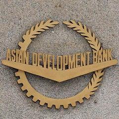 Photo taken at Asian Development Bank (ADB) by Juan E. on 11/20/2012