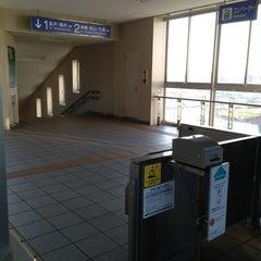Photo taken at 東金沢駅 (Higashi-Kanazawa Sta.) by いおりん on 3/4/2013