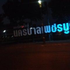 Photo taken at จังหวัดเพชรบูรณ์ (Phetchabun) by Chatdanai Y. on 12/7/2014