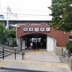 Photo taken at 柳瀬川駅 (Yanasegawa Sta.) (TJ15) by Satoshi H. on 8/24/2014