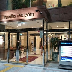 Photo taken at 토요코인 대전 (Toyoko Inn Daejeon) by Heon Mo K. on 11/21/2013