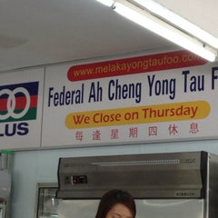 Photo taken at Federal Ah Cheng Yong Tau Foo by Graeme O. on 10/28/2012
