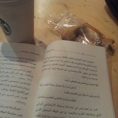 Photo taken at Starbucks by sultan S. on 10/23/2014