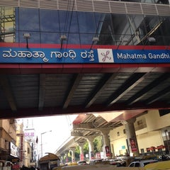 Photo taken at Mahatma Gandhi Circle (ಮಹಾತ್ಮಾ ಗಾಂಧಿ ವೃತ್) by Sidney W. on 1/4/2014